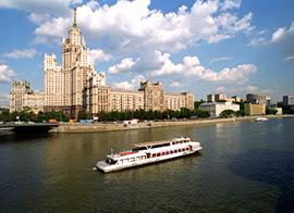 Речные прогулки по центру Москвы